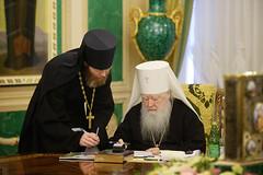 08. Заседание Священного Синода РПЦ от 6 октября 2017 г