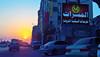 WP_20171022_17_38_09_Pro (AbdulRahman Al Moghrabi) Tags: فندق فنادق شقق مفروشة وحدات سكنية استقبال مباني مبنى مدينة جدة ديكور reception hotel furnished apartments photo city building jeddah jiddah abdulrahmanalmoghrabi