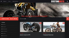 customoto.com-7