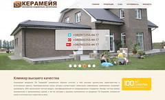 kerameya.info-1