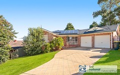 7 Ryan Close, St Andrews NSW