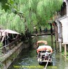WBY5416-5 G1x2 'Venice' in Hangzhou, China (wbyoungphotos) Tags: travel china hangzhou beijing grandcanal canal tourism tourist shop leisurely tea vanice favour stroll wbyoungphotos boats