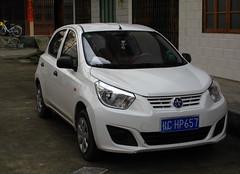 Venucia R30 (rvandermaar) Tags: venucia r30 venuciar30 yangshuo guangxi china rvdm