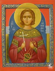 Иоанн Лампадистос