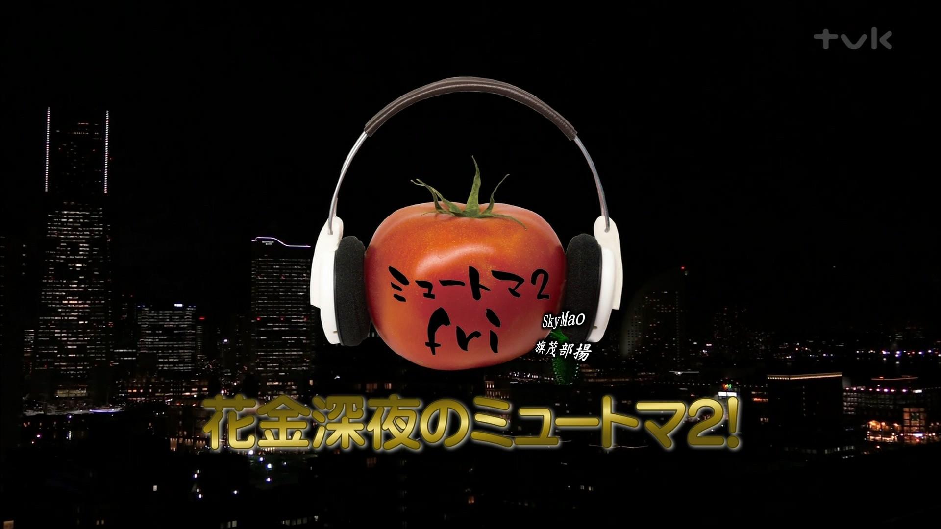 2017.10.13 全場(ミュートマ2).ts_20171014_030131.078