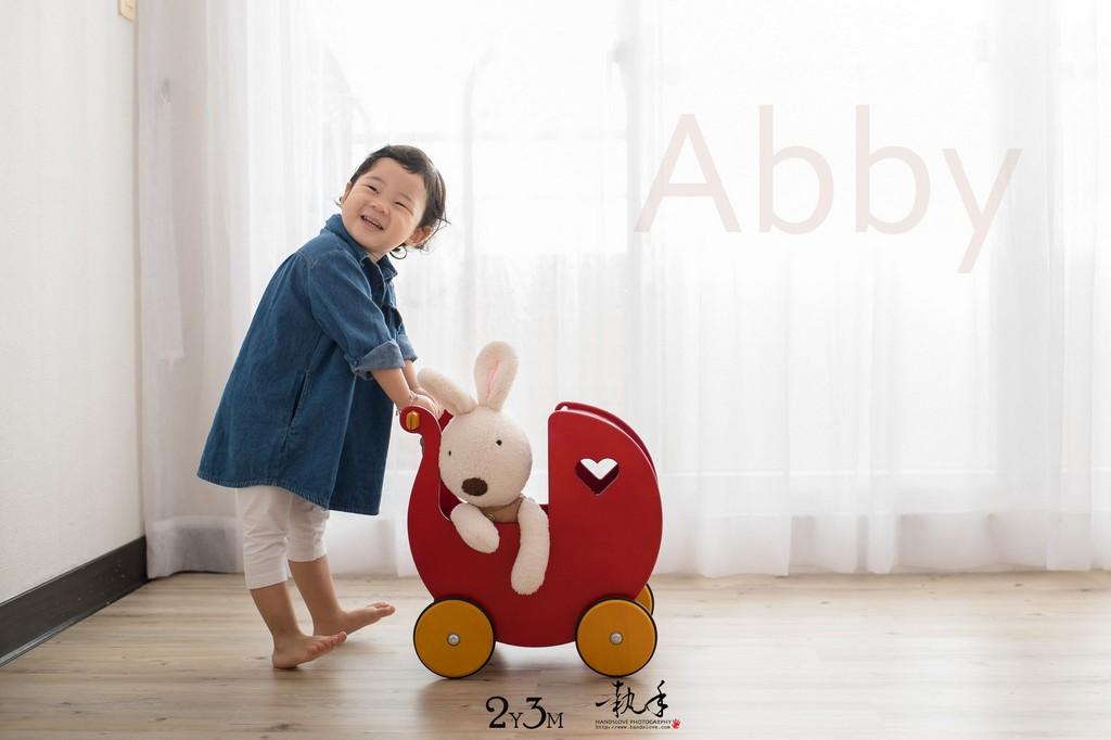 37125037373 3bf445369a o [兒童攝影 No58] Abby   2Y