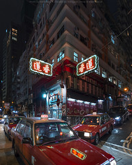 Lin Heung Tea House (mikemikecat) Tags: lin heung tea house 蓮香樓 taxi red neonsign neonlights neon hongkong nightscapes estates nostalgia mikemikecat architecture stacked building colorful housing pattern 屋邨 抽象 建築 建築物 城市 天際線 戶外 block hong kong cityscapes street nightview night 夜景 香港 路 evening 建築大樓 twilight vintage nightscape 建築結構 基礎建設 market village laowa 75mm olympusomd 人 霓虹燈 美食 攤檔 商店 夜市 snapshot 中環