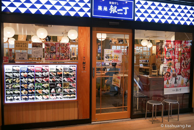 東京自由行第四天-1090870