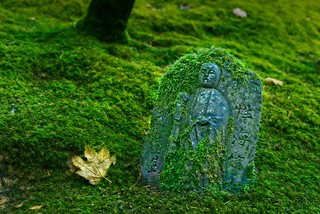 Shrine in Japanese Garden 4451 C