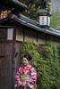 Gion   Kimono Girl (Toni Kaarttinen) Tags: japan 日本 japonia اليابان японія япония japó japonsko jaapan ژاپن japani japon xapón ιαπωνία יפן जापान japán jepang an tseapáin giappone 일본 japāna japonija јапонија japão јапан japonska japón hapon ประเทศญี่ปุ่น japonya nhật bản japanese kyoto kioto 京都 kyōto kyōtoshi temple shrine higashiyama ril woman kimono maiko geiko geisha gion geishadistrict quarters