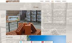 kerameya.info-3