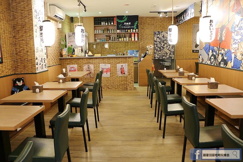 御台所日式輕食早午餐58