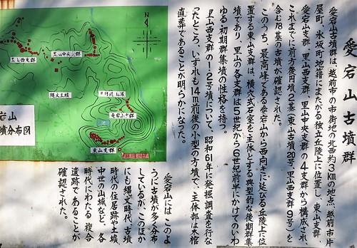 map of kofun tumulus tombs from 400-500s CE