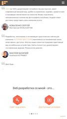 onetone.fomenko.top-14