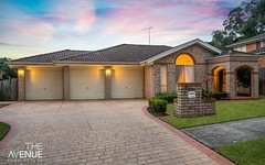 22 Bentley Avenue, Kellyville NSW