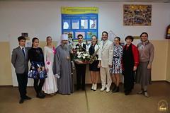39. 150-летний юбилей Долинской школы