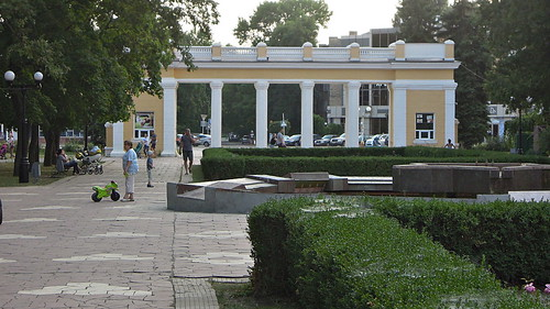 Siegespark