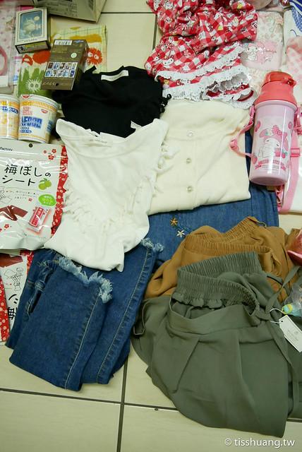 東京戰利品-1100145