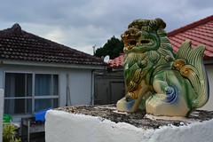 Shisha (Bob Hawley) Tags: asia japan okinawa outdoors nikond7100 nikon24f28 seaside yonashiroikei houses sculptures statues guardians ryukyukingdom ryukyunculture ikeiisland