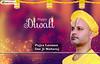 Pujya Saint Swami Laxman Das Ji Maharaj_Diwali-Wishes (totalbhaktiportal) Tags: deepawaliimages diwali wallpaper guru
