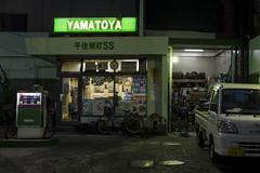 Yamatoya petrol station (- Cajón de sastre -) Tags: petrolstation gasolinera verde green japón japan tokio tokyo yamatoya night nocturnalphotography fotografíanocturna nikond500 nikkor2470mmf28vr