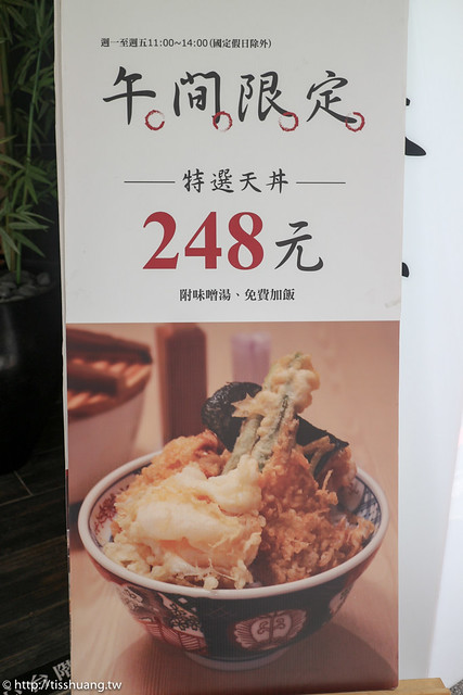 姚雞庄-0003