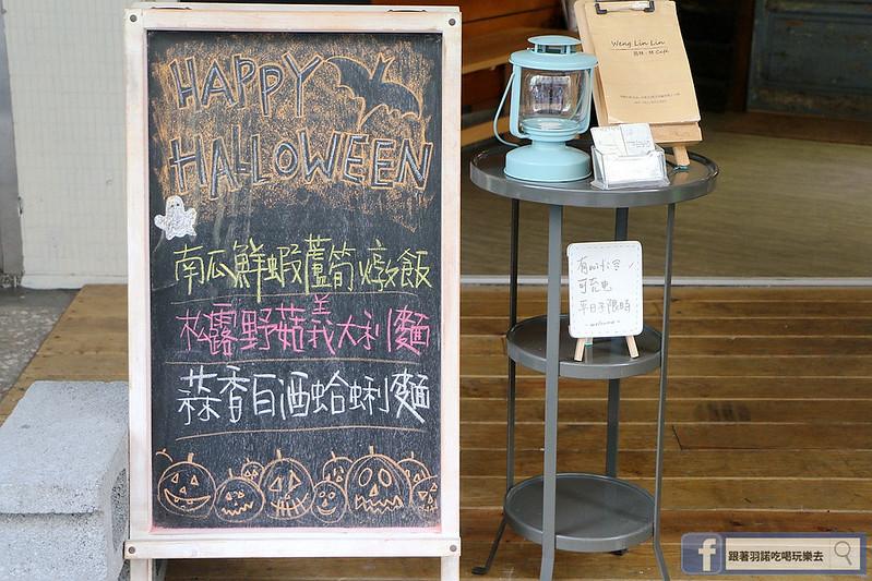 翁林 林cafe05