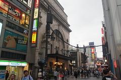 Osaka, Japan, September 2017
