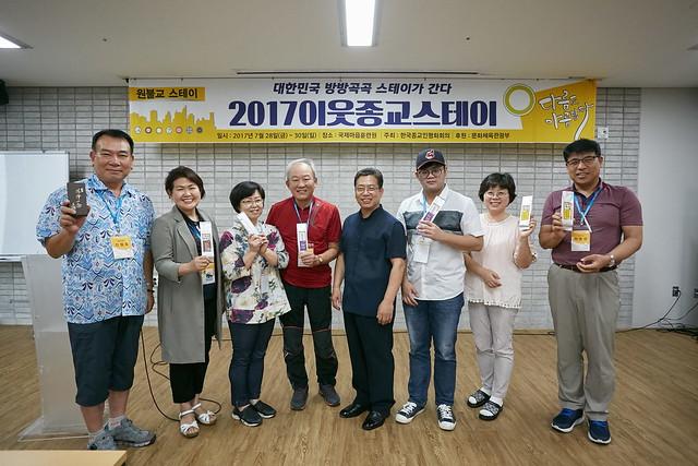2017_이웃종교스테이_원불교_0366