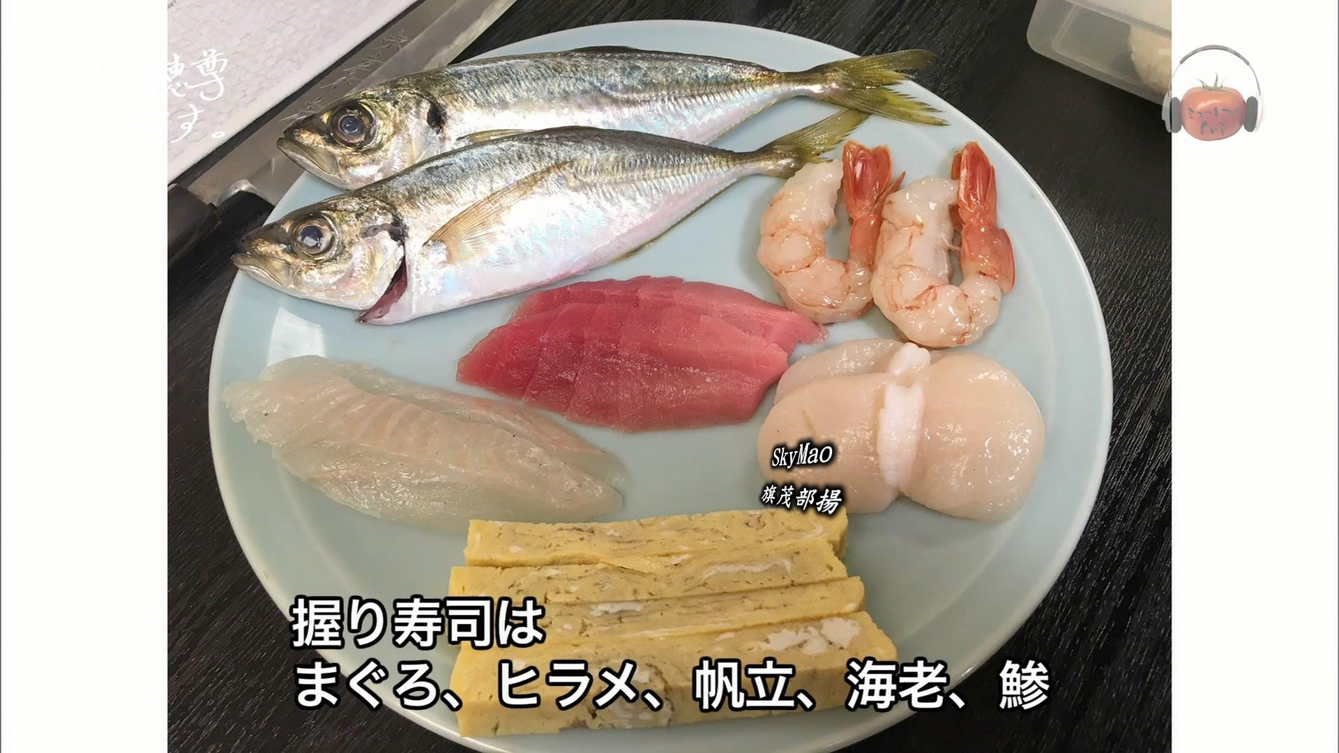 2017.11.03 全場(ミュートマ2).ts_20171104_034916.990