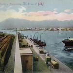 Palermo - Porto e Panorama thumbnail