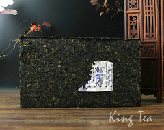 Free Shipping 2012 TAE DaYi BaDaGaoShan High Mountain Zhuan Brick 250g China YunNan MengHai Chinese Puer Puerh Ripe Tea Cooked Shou Cha (John@Kingtea) Tags: free shipping 2012 tae dayi badagaoshan high mountain zhuan brick 250g china yunnan menghai chinese puer puerh ripe tea cooked shou cha