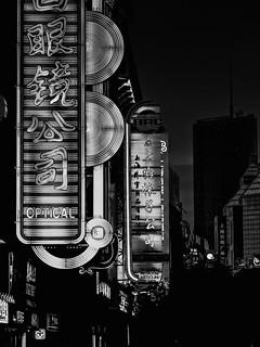 Shanghai - Enseignes lumineuses (version NB).
