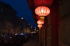 Red lanterns (ekoloskov) Tags: sanktpeterburg saintpetersburg russia ru light lights redlanterns red lanterns evening night street town stpetersburg city chineselanterns paperlanterns