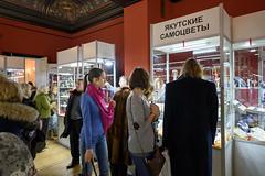 С 5 по 8 октября 2017 года в особняке Трубецких-Нарышкиных состоится ювелирная выставка-продажа «Сокровища Петербурга»