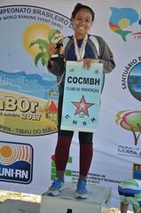 2017 - CamBOr - Premiação