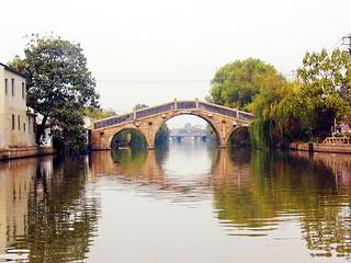 Pont à 3 arches de Suzhou, Chine