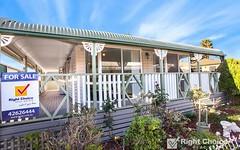 107 Willow Tree Avenue, Kanahooka NSW