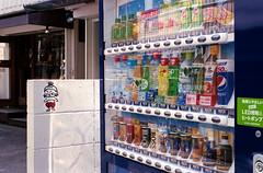 Pic0011 (exposurecontemplation.wordpress.com) Tags: shimokitazawa tokyo japan film vending machine nikon em 50mm 18 afd fuji superia 400