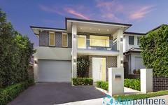 16 Karuk Street, Pemulwuy NSW