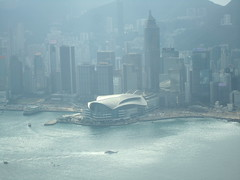 IMG_0523 (Sweet One) Tags: icc sky100 observationdeck view city skyline buildings towers hongkong harbour
