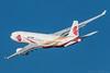 Air China A330-243 B-6075 (José M. Deza) Tags: 20171215 a330243 airchina airbus b6075 bcn elprat lebl planespotting spotter aircraft