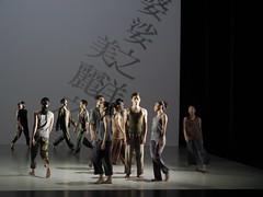 _9040007 (黎島羊男) Tags: 雲門 關於島嶼 林懷民 formosa cloudgatedancetheatre cloudgate dance theatre linhwaimin olympus em1markii zuiko 1454mm