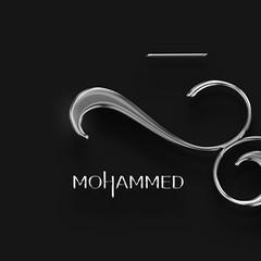 Muhammad Prophet arabic modern Calligraphy by eje studio® (EBRAHIM JAFFAR.) Tags: studio ebrahimjaffar bahrainidesigner arabiclogo oman qatar bahrain saudi uae modernarabiccalligraphy logocolorful bestarabiclogos iraq amazingarabic sanabis kuwait amazingarabiclogos arabcalligraphy brandingagency muhammad prophet