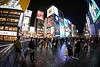The Lights of Night (petrwag) Tags: sony a6500 samyang 8 fisheye nihon nippon night japan japón japon