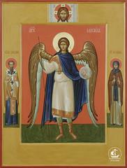 Архангел Михаил, свт. Василий Великий, св. Евгения (42х55)