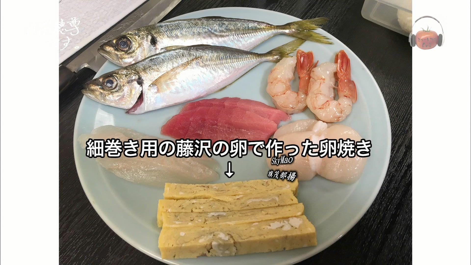 2017.11.03 全場(ミュートマ2).ts_20171104_034823.134