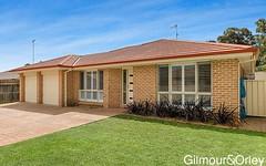 9 Iezza Place, Kellyville Ridge NSW