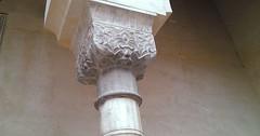"""Die Säule. Die Säulen. Diese Säule ist wunderschön verziert. Eine Säule trägt ein Dach oder eine Decke. Sie stützt ein Gebäude. #learnGerman #vocab #vokabeln #lernedeutsch #wortdestages • <a style=""""font-size:0.8em;"""" href=""""http://www.flickr.com/photos/42554185@N00/38720219382/"""" target=""""_blank"""">View on Flickr</a>"""