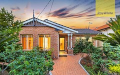 17 First Street, Granville NSW